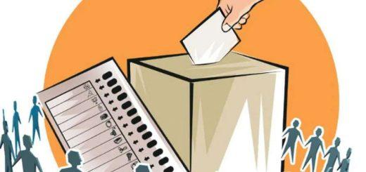 انتخابات اتحادیه رایانه ساری
